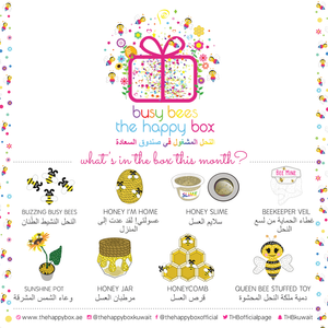 The Happy Busy Bees Box