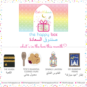 The Happy Eid Mubarak Box