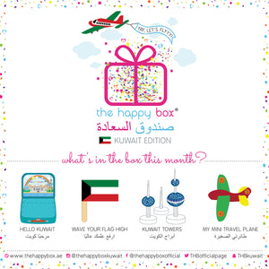 The Happy Box - Travel Suitcase  Kuwait Edition