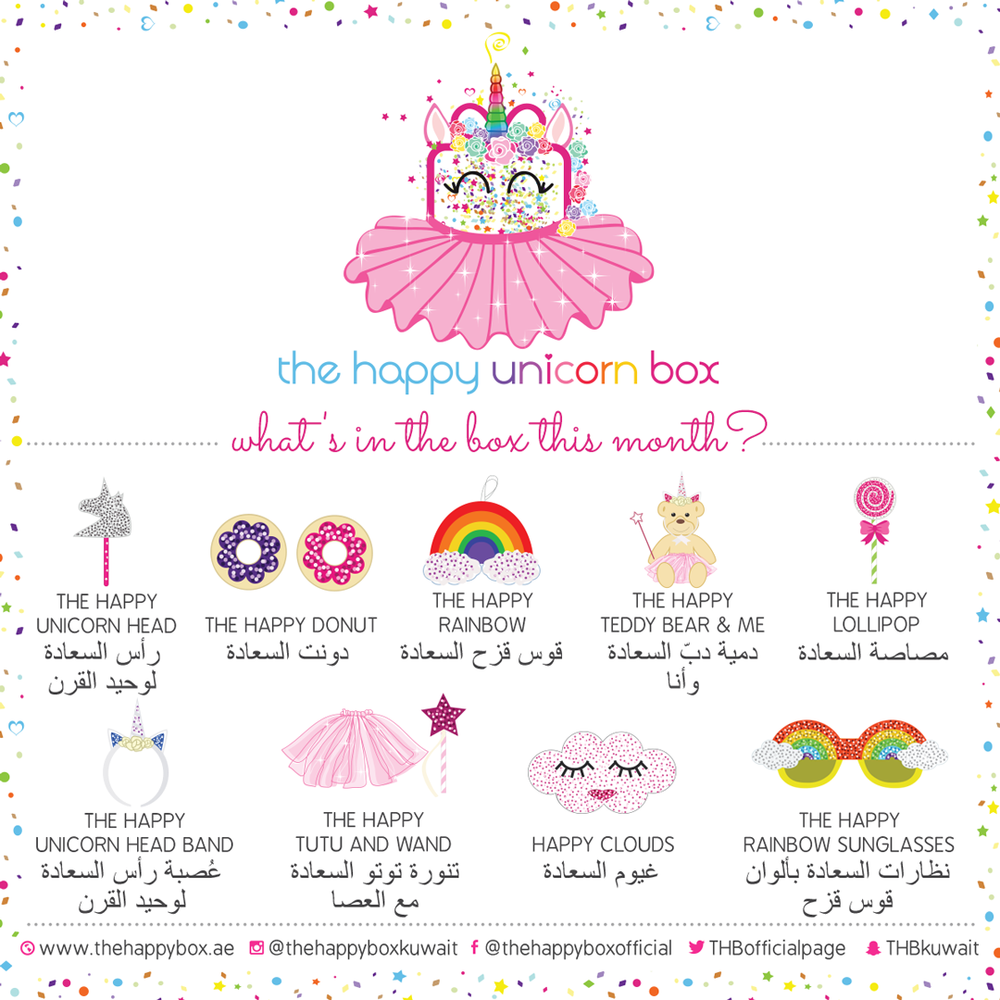 The Happy Unicorn Box