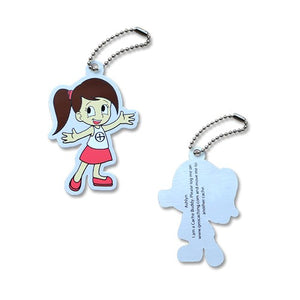 Trackable - Cachin Girl Ashlyn