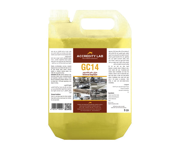 GC 14 - Industrial Degreaser and Cleaner| Heavy Duty Liquid Degreaser by Accredity Lab - 2071MALL