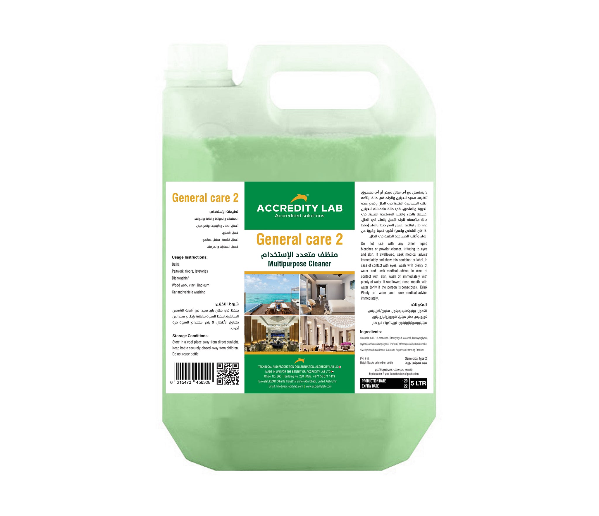 GC 2: Multi- Purpose Cleaners &Disinfectant - 2071MALL