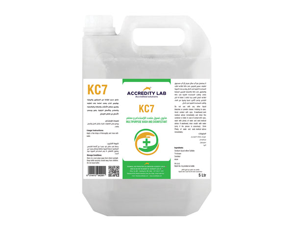 KC 7- Concentrated Non-Perfumed Hand soap by Accredity Lab - 2071MALL