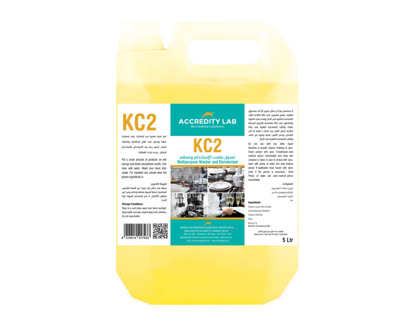 KC 2 - Multi Purpose Washer& Disinfectant by Accredity Lab - 2071MALL