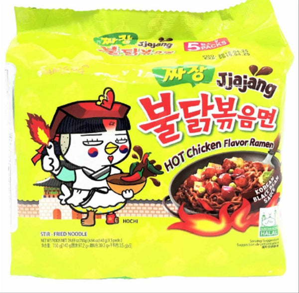 SAMYANG Samyang Jjajang Hot Chicken Ramen 5x140grams - 2071MALL