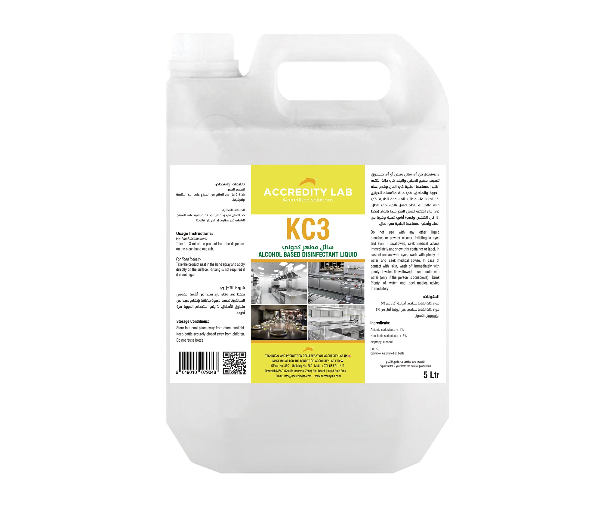 KC 3 - Concentrated Alcohol Based Liquid Disinfectant - 2071MALL