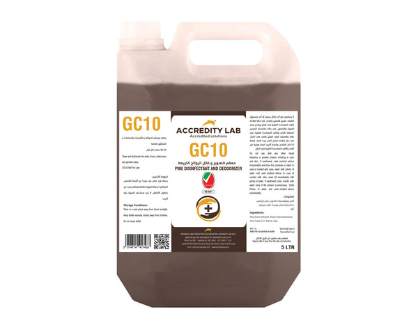GC 10-Concentrated Multi-Purpose Pine Disinfection& Deodorizer Solution - 2071MALL