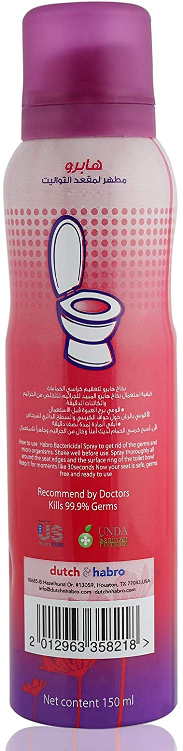 Habro Toilet Seat Sanitizer Spray - 150 ml - 2071MALL