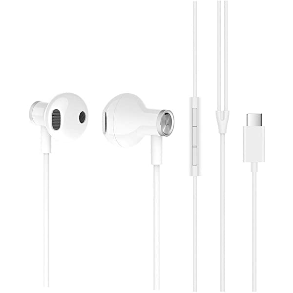Mi Dual Driver Earphones (Type-C) - White, ZBW4434TY - 2071MALL