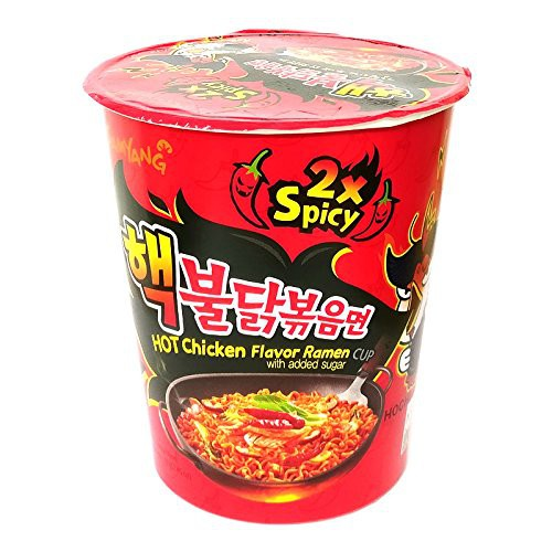 Samyang Extreme 2x Spicy Hot Chicken Cup Ramen 70g - 2071MALL