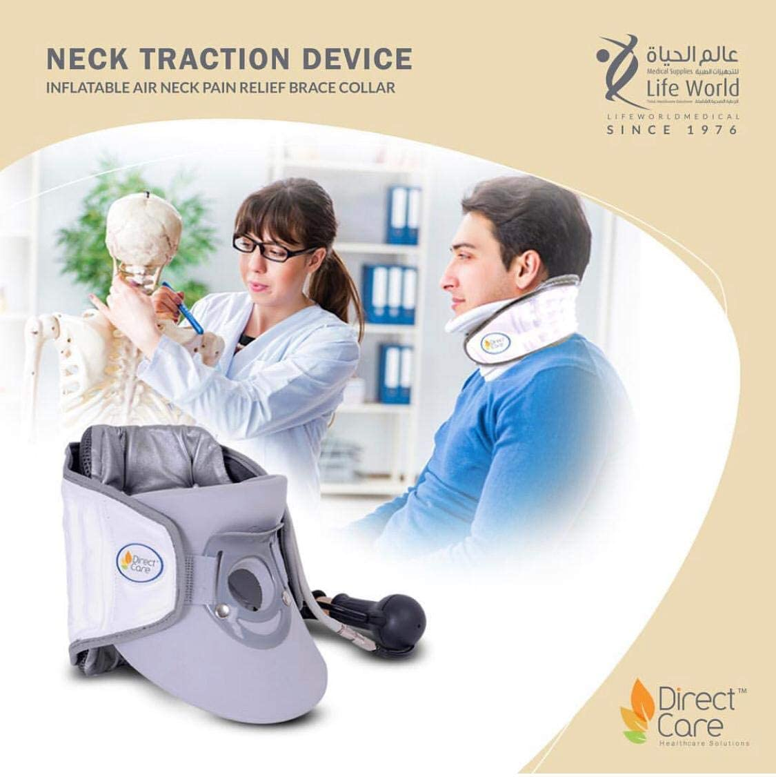 Neck Traction Device Inflatable Cervical Neck Traction - 2071MALL