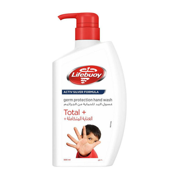 Lifebuoy Anti Bacterial Hand Wash Total 10, 500ml - 2071MALL