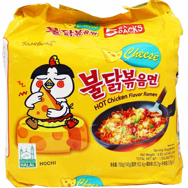 Samyang Hot Chicken Ramen Cheese Noodles 5x140grams - 2071MALL