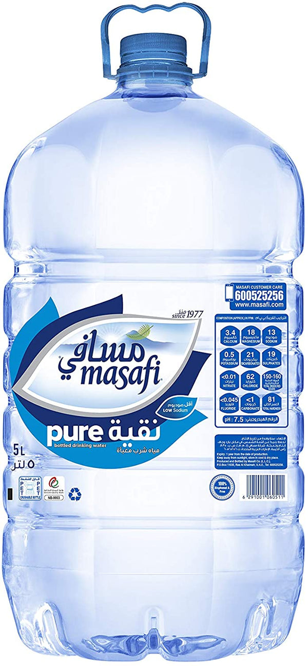 MASAFI Pure Bottled Drinking Water 5 Liter - 2071MALL