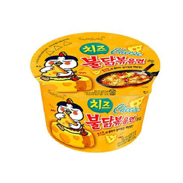 SAMYANG Cheese Hot Chicken Ramen Cup Noodles 105 grams - 2071MALL
