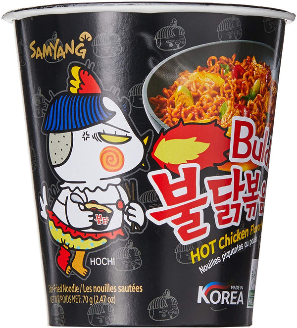 SAMYANG Original Hot Chicken Cup Ramen 70g - 2071MALL