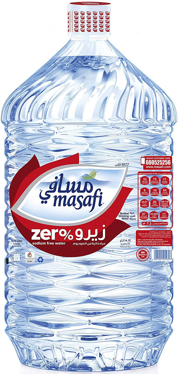 MASAFI Zero 4 Gallon - 2071MALL