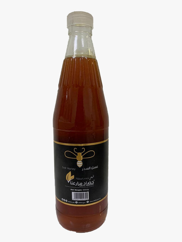SIDR HONEY 1kg