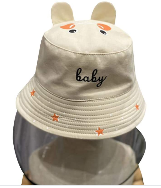 Kids hat with full safety cover (beige) - 2071MALL