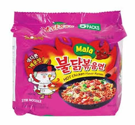 Samyang Mala Hot Chicken (135grx5) - 2071MALL