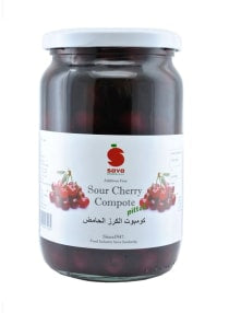SAVA Sour Cherry Compote - 2071MALL