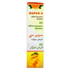 Buy 2 and Get 1 Free - Vitamin C Orange 1000 MG Effervescent Tablets  - أقراص فوارة فيتامين سي برتقال 1000 ملغ - 2071MALL