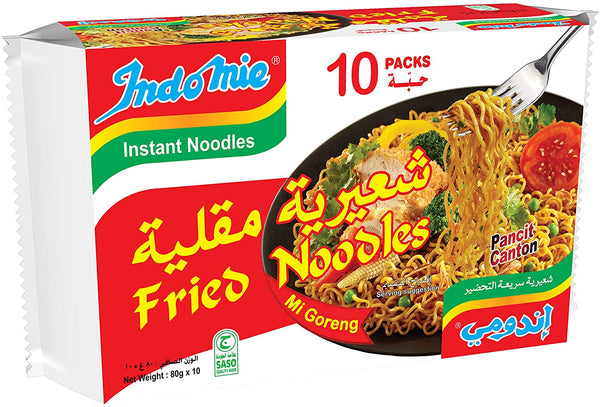 Indomie Fried Noodles, 10 x 80GM - 2071MALL