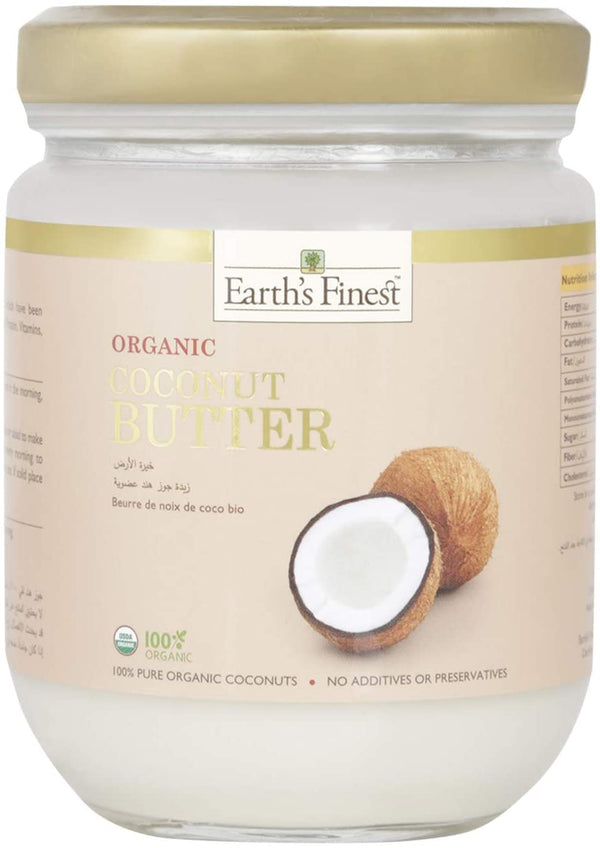 Earth's Finest Organic Coconut Butter - 200Ml - 2071MALL