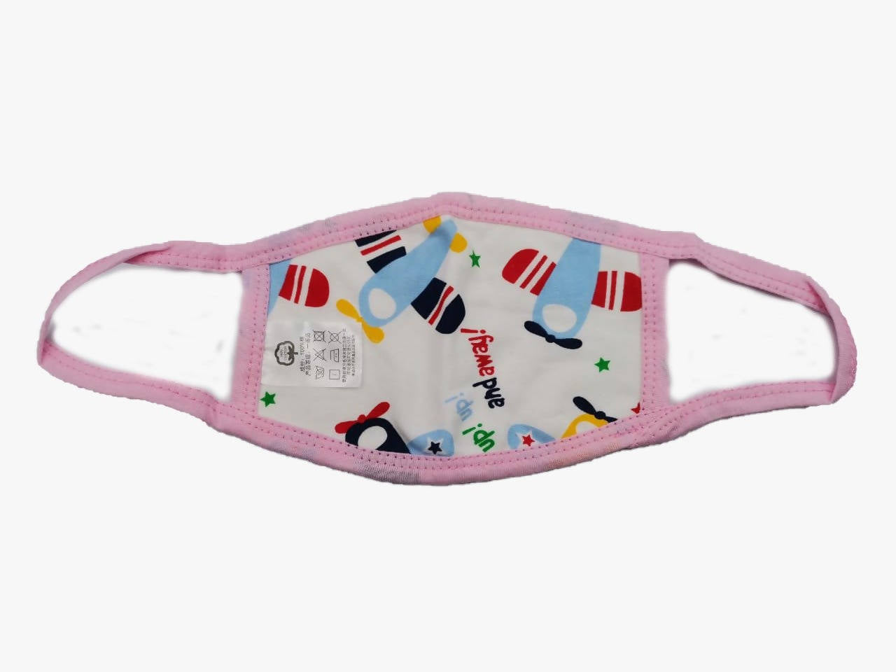 Kids cotton baby bibs (pink) - 2071MALL