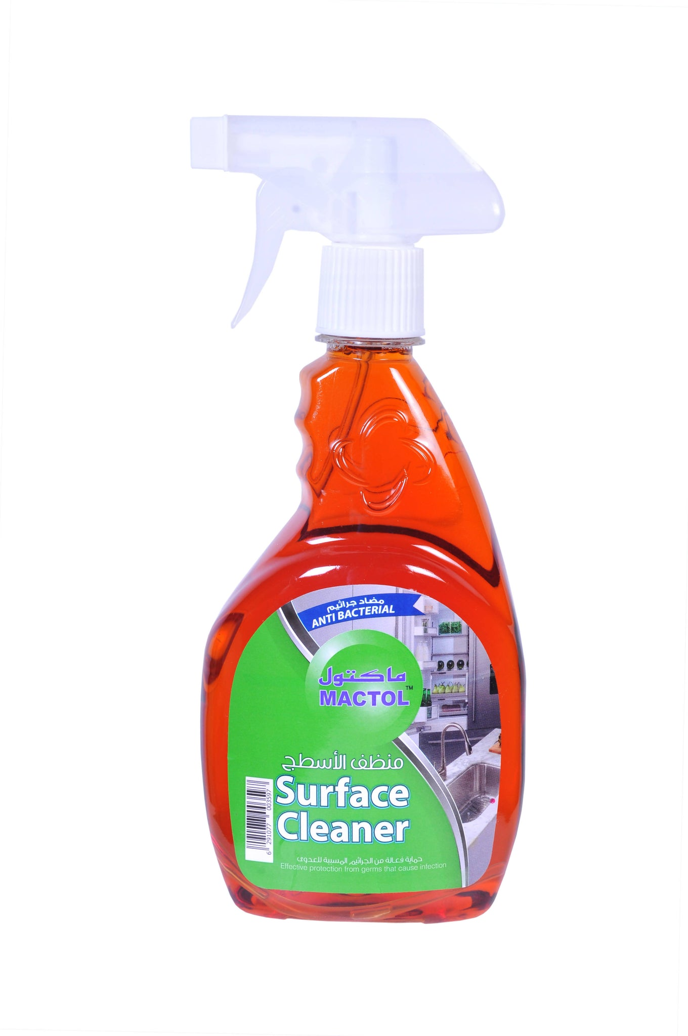 Mactol Antibacterial Surface Cleaner 500ml - 2071MALL