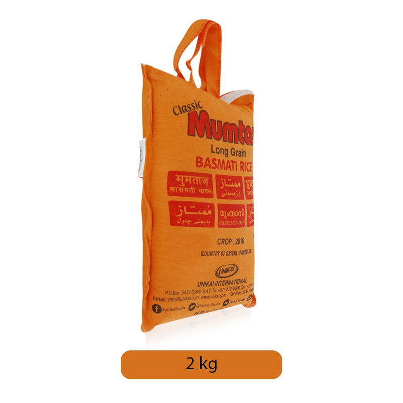 Mumtaz Long Grain Basmati Rice - 2 kg - 2071MALL