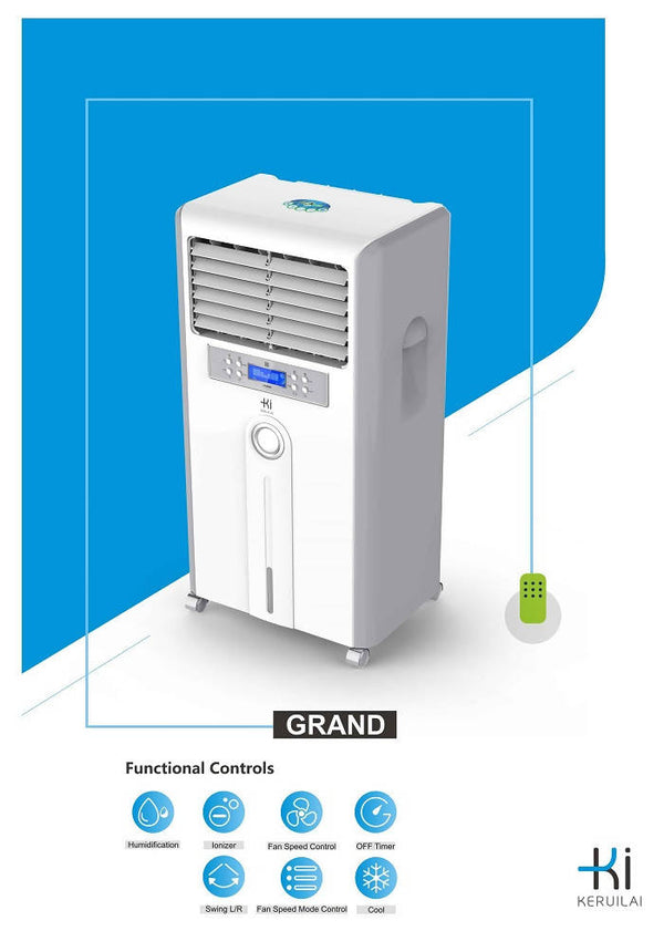 Evaporative Air Cooler, GRAND, 2550 CMH, 31L Water Tank - 2071MALL