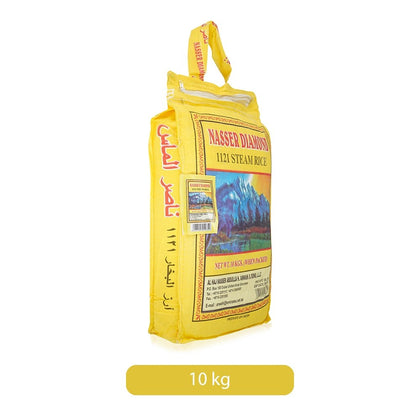 Nasser - Diamond Rice, 10 Kg - 2071MALL