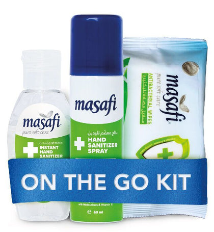 On The Go Value Kit - 1 x 10pcs Wipes, 1 x 50ml Gel, 1 x 60ml Spray  (MASAFI) - 2071MALL