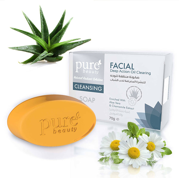 Pure Beauty - Facial Cleansing Glycerin Soap 70g