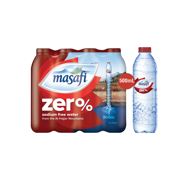 MASAFI Zero 500ml - 2071MALL