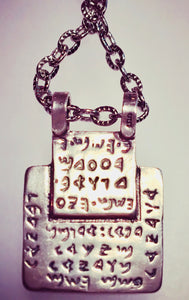 Amulet. Original thought