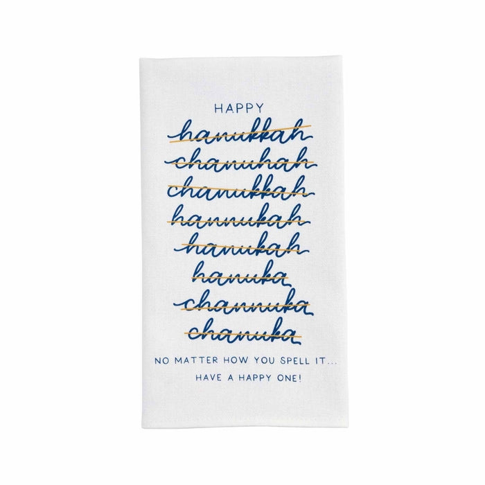 Hanukkah How You Spell It Watercolor Tea Towel