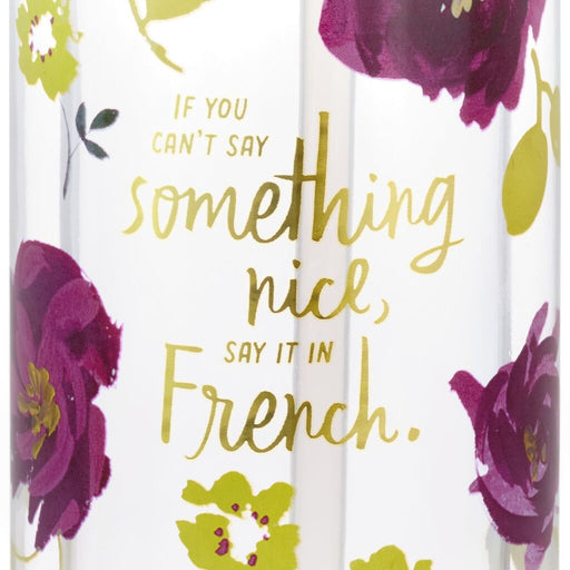 Say It in French Plastic Water Bottle