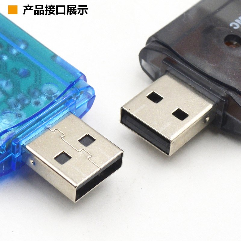 Multi Memory Card Reader Writer Adapter Connector All in 1 USB 2.0 Card Reader For Micro SD MMC SDHC TF Memory Card Max 64GB - ebowsos
