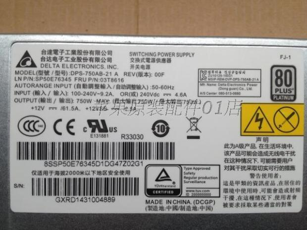 For Lenovo TD350 RD650 RD550 RD450 750W Power Supply DPS-750AB-21 A - ebowsos