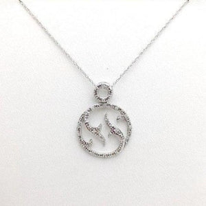 Luxinelle 0.10 Carat Pave Diamond Circle Pendant With Chain 10K - Twisted Vine Design White Gold - Necklace