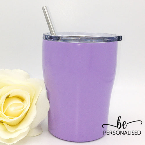 Plain Insulated Tumbler - Lilac
