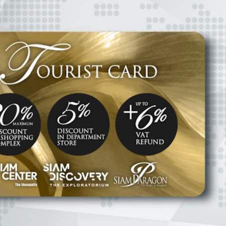 Siam Tourist Privilege E-Voucher