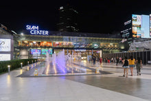 Load image into Gallery viewer, Siam Tourist Privilege E-Voucher