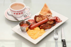 Cross Cafe - Breakfast / Tea Set  (HongKong Dinning Style)