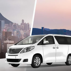 Private City Transfers for Hong Kong (max. 6 ppl)
