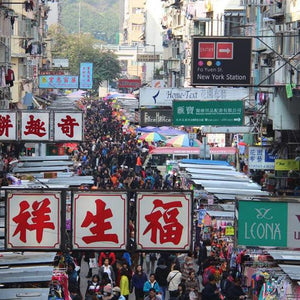Kowloon Mong Kok Food Tour