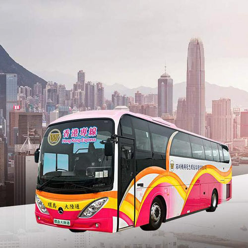 Macau to Hong Kong - HKMO Express Bus Transfers (Chinalink)